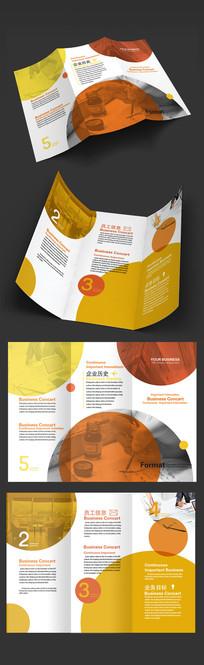 橙色企业几何通用折页