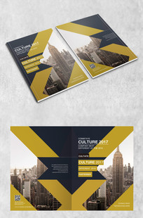 大气城市企业封面设计