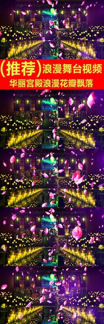 华丽宫殿花瓣飘落舞台视频