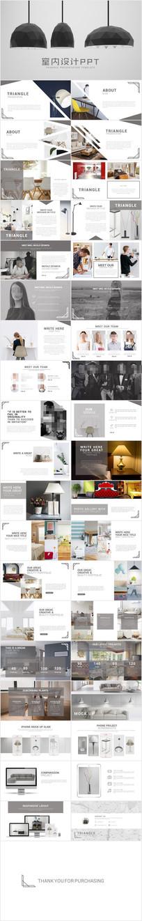 简约室内广告设计公司ppt