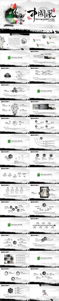 简约时尚中国风ppt动态模板