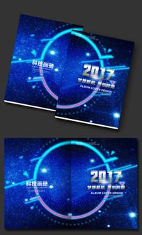 科技电子商务画册封面