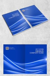 蓝色商务简洁封面