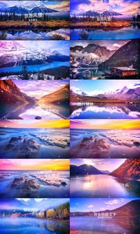 旅游风景片头展示视频