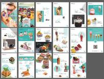 美食手机端H5页面设计 PSD