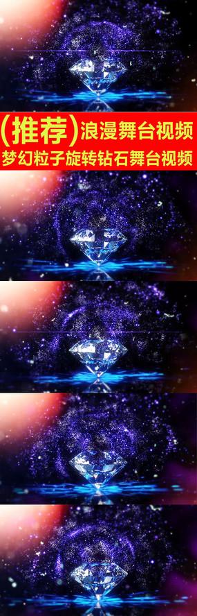 梦幻粒子旋转钻石舞台背景