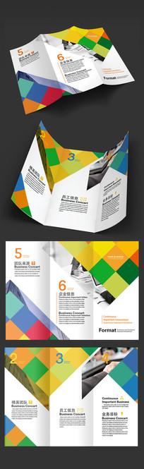 时尚多色几何企业高端折页