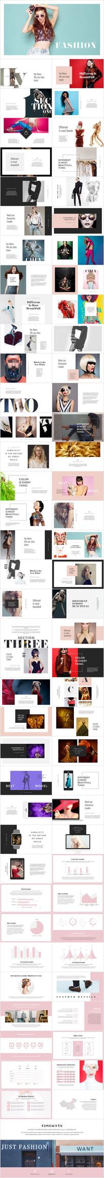 时尚魅力时装品牌宣传ppt