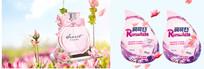 香水型洗衣液标签设计 PSD
