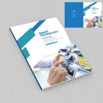 小区物业服务宣传册封面