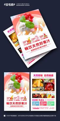 饮品奶茶店宣传单设计