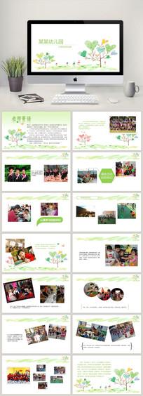幼儿园毕业纪念册ppt