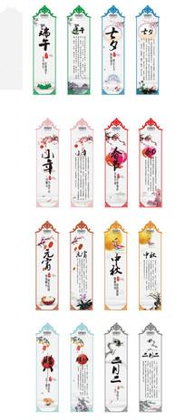 中国风节日书签设计
