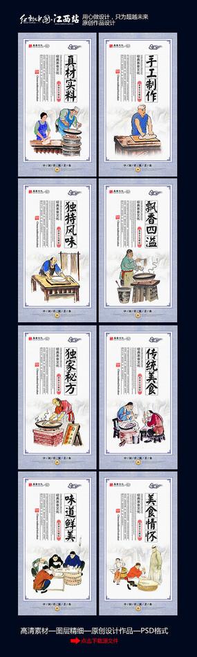 中国风面条美食展板