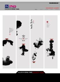 中国美食水墨挂画