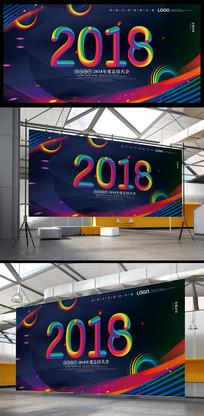 2018炫光年会舞台背景