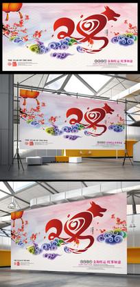 2018祥云狗年春节海报