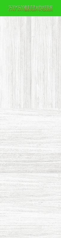 白色高清木纹理图片下载 JPG