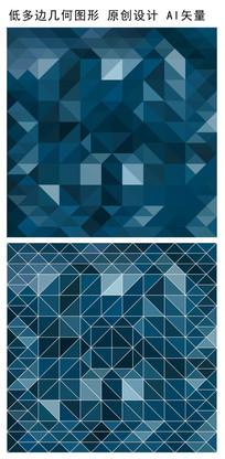 抽象立体图案底纹