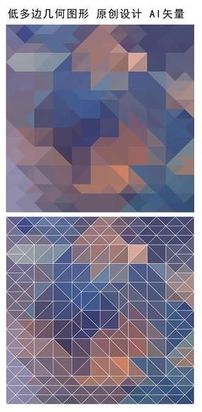 抽象立体图案矢量底纹