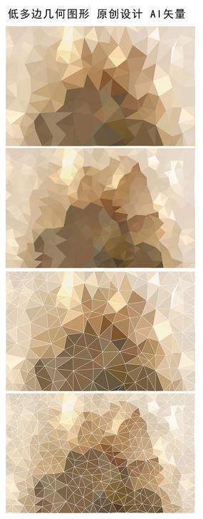 抽象图案低多边形底纹