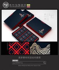 大红袍茶叶礼盒包装设计