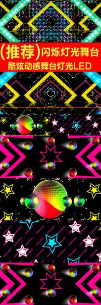 动感LED舞台背景视频