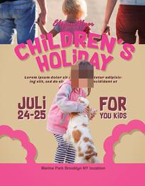 儿童与狗家庭开放日宣传海报