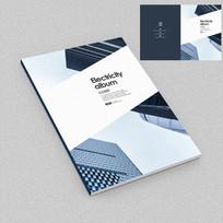 纺织业现代企业宣传册封面