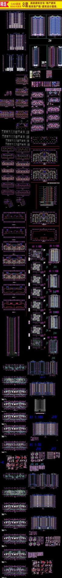 高层建筑住宅CAD图纸
