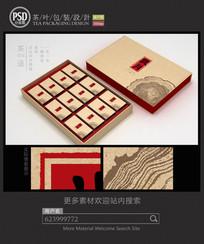 高档茶叶礼盒包装设计 PSD