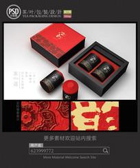 高档茶叶铁罐礼盒包装设计
