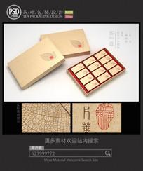 高档牛皮纸茶叶包装设计 PSD