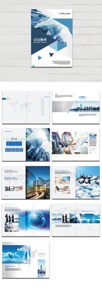 高档企业画册