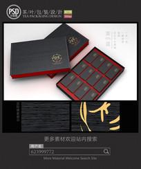 高档特种纸茶叶礼盒包装设计