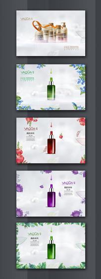 高端化妆品套装海报广告