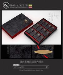古朴茶叶礼盒包装设计