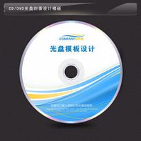 简约蓝色线条背景光盘CDR