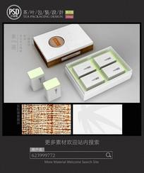 简约素雅安吉白茶包装设计 PSD