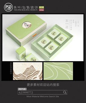 简约素雅绿茶包装设计