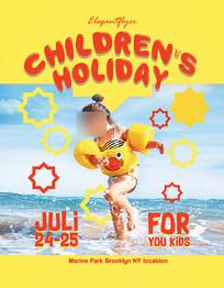 卡通小清新儿童度假海报设计