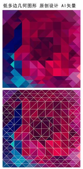 炫酷矢量抽象立体图案背景
