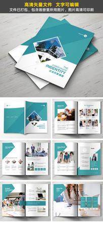蓝色大气企业宣传画册