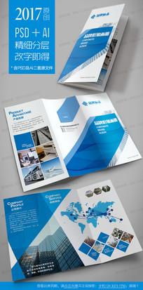 蓝色简洁企业公司宣传三折页