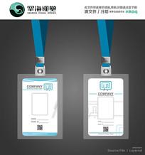蓝色科技线条工作证设计模板