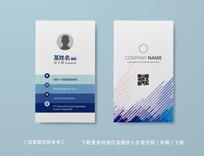 蓝色美式几何企业名片