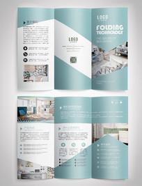 蓝色现代家装企业宣传三折页