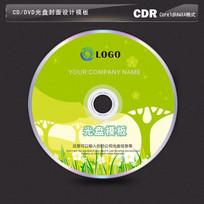 绿色环保树木光盘模板设计