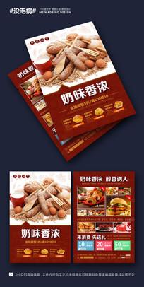面包店促销DM宣传单