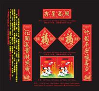 平安保险对联广东版三件套